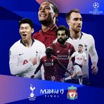 Sport: Liverpool to face Tottenham in the Champions League final